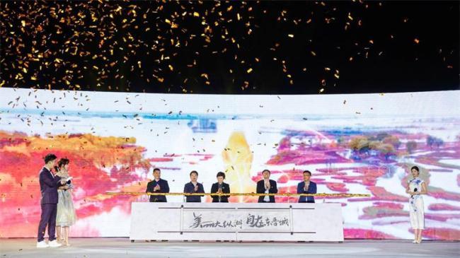 """大纵湖东晋水城全球产品发布会:让世界看见""""自在东晋城""""--观察员"""