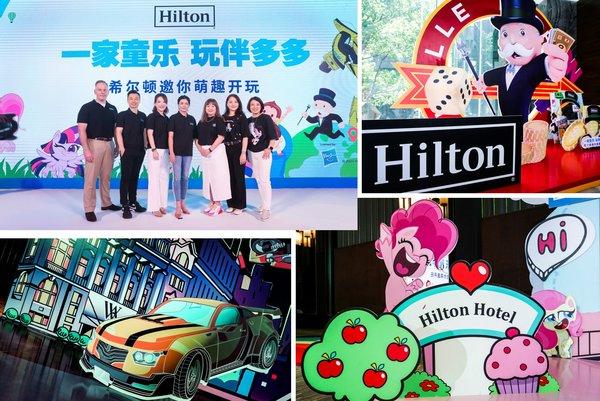 希尔顿携手全球著名品牌娱乐公司孩之宝推出家庭萌趣礼遇