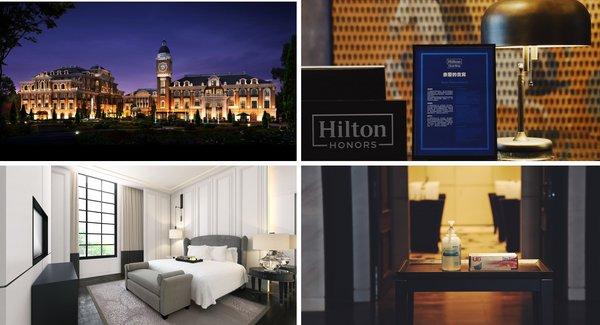 北京大兴希尔顿酒店为京城往来大兴国际机场的商务旅行者提供更多选择