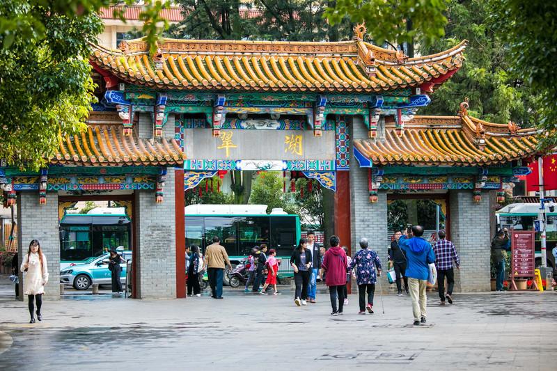 云南旅游六天需要多少钱?去云南报团旅游价格