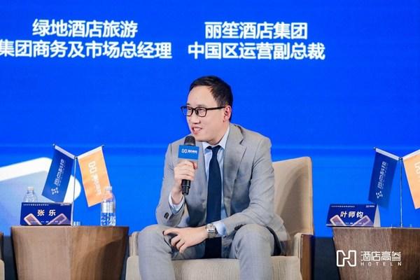 图为绿地酒店旅游集团商务市场部总经理张乐先生在圆桌论坛