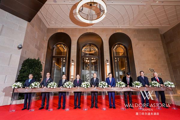 希尔顿中国市场第300家酒店 -- 厦门华尔道夫酒店开业