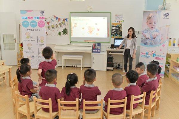 维达多康全球洗手日洗手教育公益活动