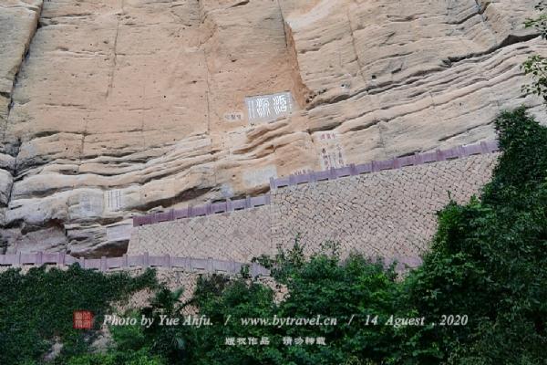 """水帘洞是武夷山最大的洞穴,高、宽各一百多米。洞门前终年流淌的两股清泉,从一百多米高的岩顶飞泻而下,如悬挂的两幅珠帘。水帘洞内,轩爽敞亮,可容数百人。岩壁上摩崖石刻比比皆是,""""活源""""两字最为著名。洞口外磴道的右侧,是碧绿沉翠的浴龙池。"""