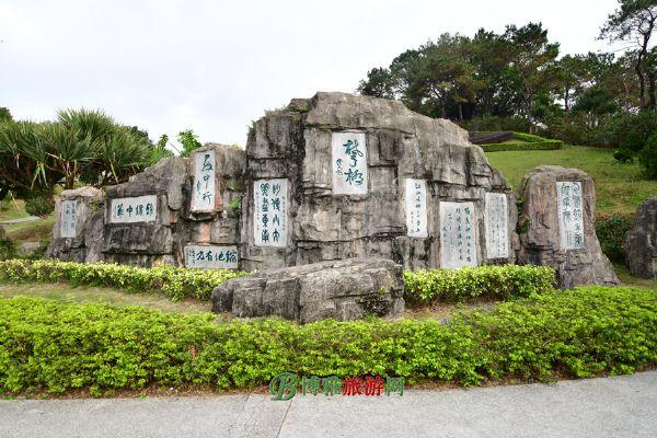 华侨城旅游度假区