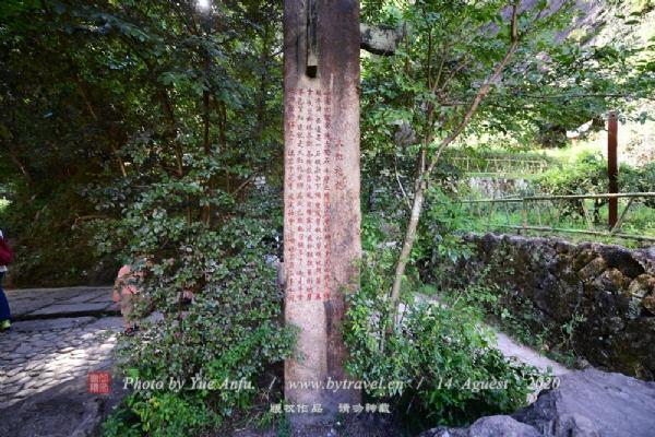 大红袍景区的名字源于景区内的大红袍母树,大红袍是武夷岩茶中的状元,它生长在武夷山北部的九龙窠中,目前的大红袍母树仅剩几株,极为名贵。景区内的主要景点有:牛栏坑、永乐禅寺、大红袍、三花峰、磊石岩、马头岩、悟源洞、杜辖岩。主要是看武夷山最大的寺庙天心永乐禅寺及被传为神茶的大红袍。
