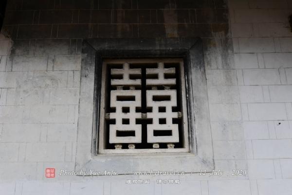 1929年12月红四军进驻古田,军医处即设于此处。建筑内布置了不同题材的红色收藏展。2006年6月,吉兴堂被公布为第七批上杭县文物保护单位。2018年9月,吉兴堂被公布为第九批省级文物保护单位名单及保护范围。