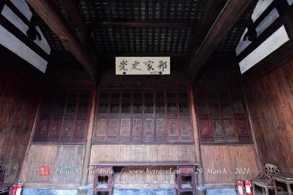 龙川风景名胜区