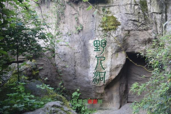 神农架生态旅游区