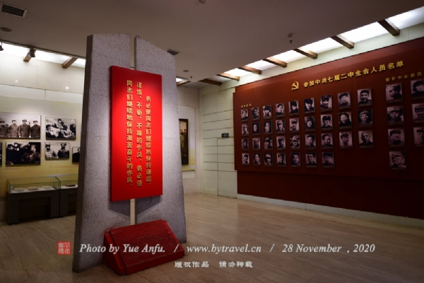 西柏坡红色旅游区