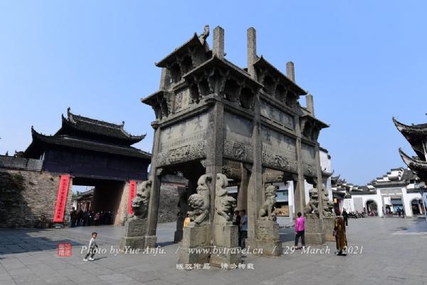 黄山市古徽州文化旅游区