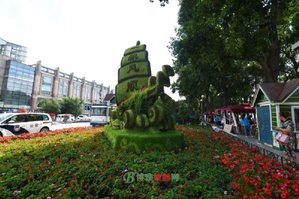 哈尔滨市斯大林公园